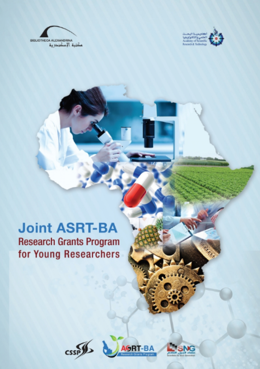 Extended Deadline: Joint ASRT-BA Research Grants for Young Researchers